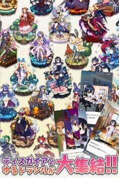 【SRPG】魔界ウォーズ スクリーンショット 4