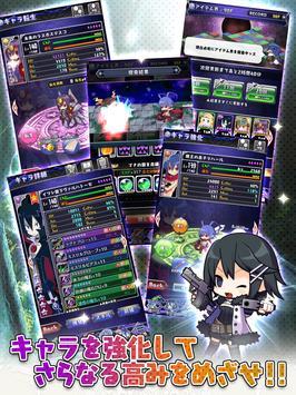 【SRPG】魔界ウォーズ スクリーンショット 9