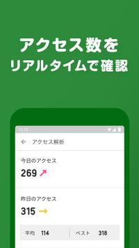 Ameba-無料でブログや話題の芸能ニュースをお届け! Screenshot 4