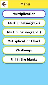 Multiplication Table Practice screenshot 1