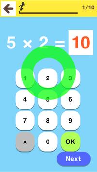 Multiplication Table Practice screenshot 4