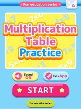 Multiplication Table Practice screenshot 6