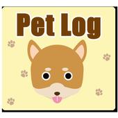 ペットログ[ペット飼育記録] icon