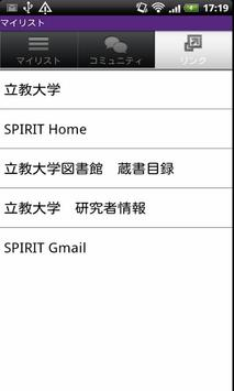 SPIRIT Mobile screenshot 2