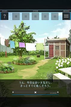 脱出ゲーム 夢をみる機械 screenshot 2
