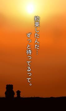 脱出ゲーム かいぶつのおうち screenshot 14
