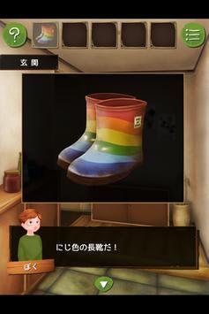 脱出ゲーム かいぶつのおうち screenshot 2