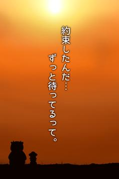 脱出ゲーム かいぶつのおうち screenshot 4