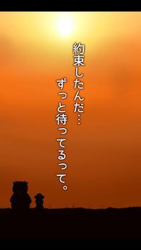 脱出ゲーム かいぶつのおうち screenshot 9