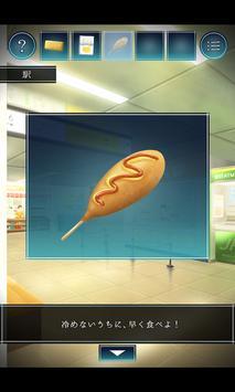 脱出ゲーム 過去屋台 captura de pantalla 13