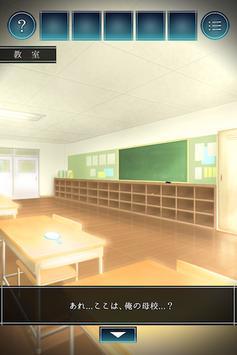 脱出ゲーム 過去屋台 captura de pantalla 1