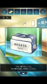脱出ゲーム 過去屋台 captura de pantalla 7