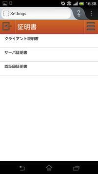 Secure Browser - IIJ SMM screenshot 4