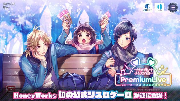 HoneyWorks Premium Live(ハニプレ) 海报