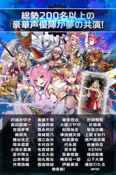 千メモ!【つなゲー】サウザンドメモリーズ [RPG] screenshot 14