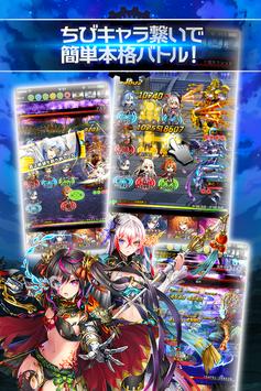 千メモ!【つなゲー】サウザンドメモリーズ [RPG] screenshot 13