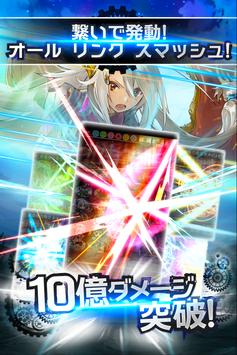 千メモ!【つなゲー】サウザンドメモリーズ [RPG] screenshot 2