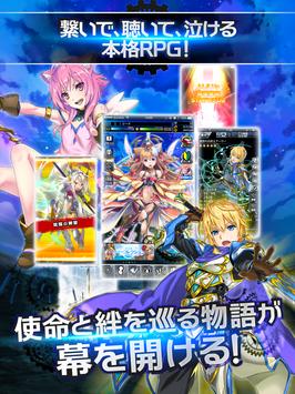千メモ!【つなゲー】サウザンドメモリーズ [RPG] screenshot 6