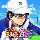 新テニスの王子様 RisingBeat APK