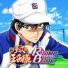 新テニスの王子様 RisingBeat иконка