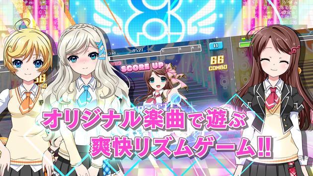 8 beat Story アイドル×音楽ゲーム-poster