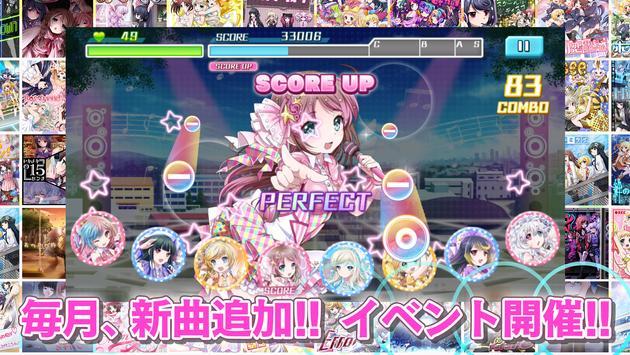 8 beat Story アイドル×音楽ゲーム screenshot 2