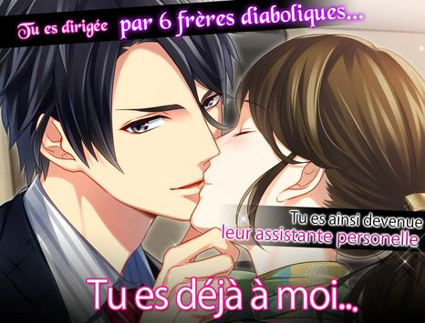 Amour endiablé dating sim screenshot 8