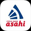 サイクルベースあさひの自転車アプリ 图标