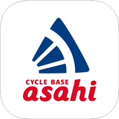 サイクルベースあさひの自転車アプリ आइकन