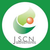第33回日本がん看護学会学術集会 icon