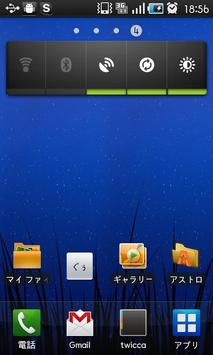 お腹ぐぅ screenshot 1