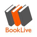 電子書籍BookLive!Reader:小説・漫画・雑誌が読める!無料本も多数