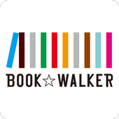 BOOK WALKER - 人気の漫画、ラノベ、小説が読める電子書籍アプリ 图标