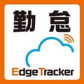 Edge Tracker 勤怠管理 icon