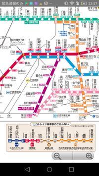 Tokyo Train/Metro All Lines -Offline - 東京全路線図オフライン screenshot 3