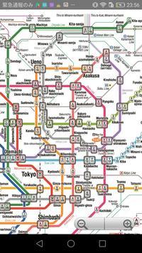 Tokyo Train/Metro All Lines -Offline - 東京全路線図オフライン screenshot 2