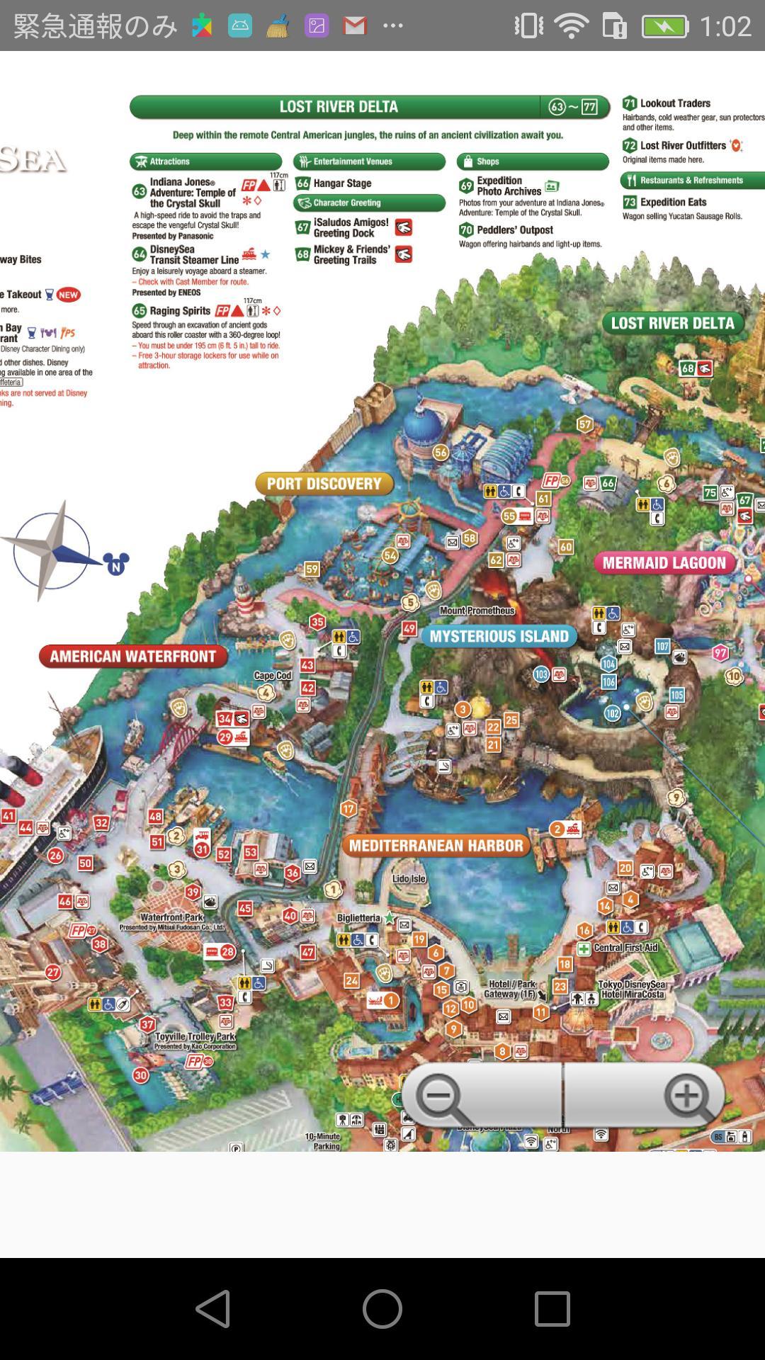 Tokyo Disneyland Disneysea Map Offlineー東京ディズニーマップ For Android Apk Download