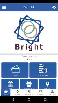 Bright-Game Cafe & Bar- poster