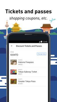 Japan Official Travel App screenshot 5