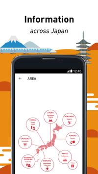 Japan Official Travel App screenshot 2