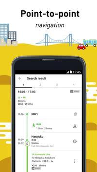 Japan Official Travel App screenshot 3