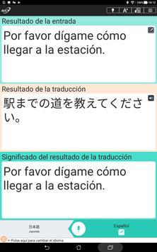VoiceTra(Traductor de voz) captura de pantalla 3
