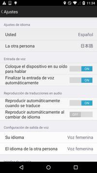 VoiceTra(Traductor de voz) captura de pantalla 2