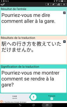 VoiceTra(Traduction vocale) capture d'écran 3