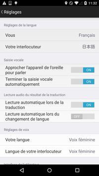 VoiceTra(Traduction vocale) capture d'écran 2