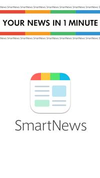 SmartNews captura de pantalla 11