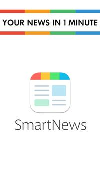 SmartNews screenshot 11
