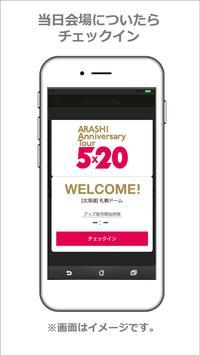 5×20 Goods App 海报