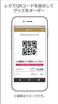 5×20 Goods App 截圖 2