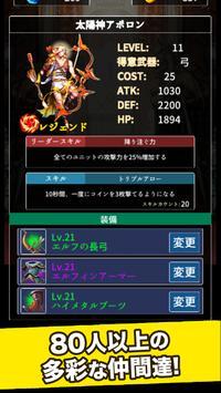 コイン&ダンジョン - コイン落としハクスラRPG - スクリーンショット 3